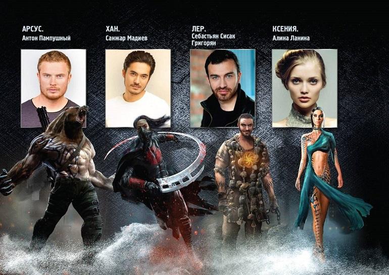 Guardians-Zaschitniki-filme-russo-de-super-herois-2017 (1)