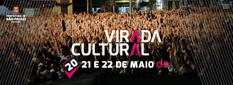 Virada Cultural Paulista 2016 Circuito Geek