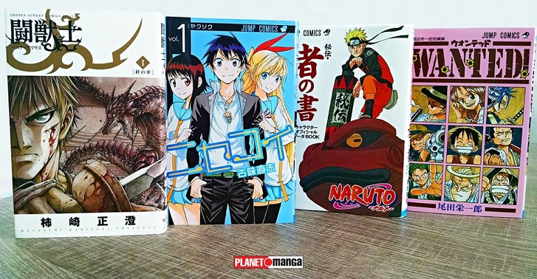panini-planet-mangas-22a-fest-comix-2016